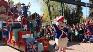 epp parade